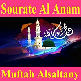 anam pt 2 ibn thakwan muftah alsaltany from the album sourate al anam
