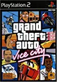 echange, troc GTA : Vice City - platinum