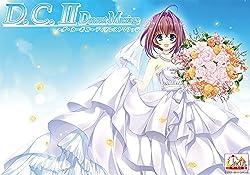 D.C.II Dearest Marriage ~ダ・カーポII~ ディアレストマリッジ【Amazon.co.jpオリジナル特典付き】