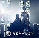 M.A.Z.E.-REVALCY
