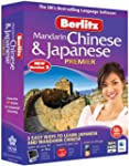 Berlitz Chinese & Japanese Premier Ve...