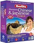 Berlitz Chinese & Japanese Premier Ve...