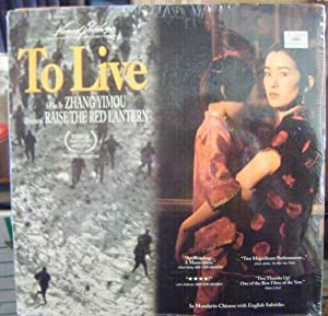 To Live (Laserdisc)