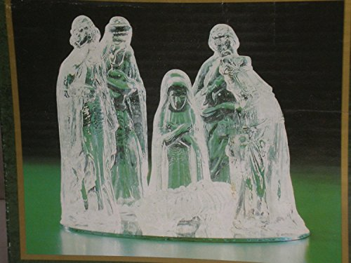 6pc Glass Nativity Set with Mirrored Base, House of Lloyd