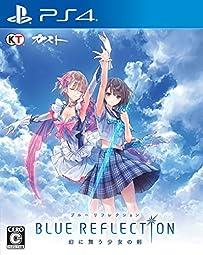 プレイステーション4 BLUE REFLECTION 幻に舞う少女の剣