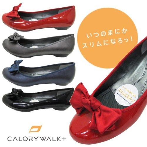 CALORY WALK+ カロリーウォーク プラス シェイプアップシューズ レディース パンプス 着脱式リボン付き cw1003
