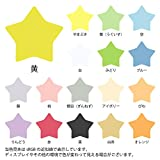 Amazon.co.jp星形の紙 8.7×8.4cm 丸星形 中厚口 黄 200枚入 (北越紀州 色上質紙 星形 型抜 加工)