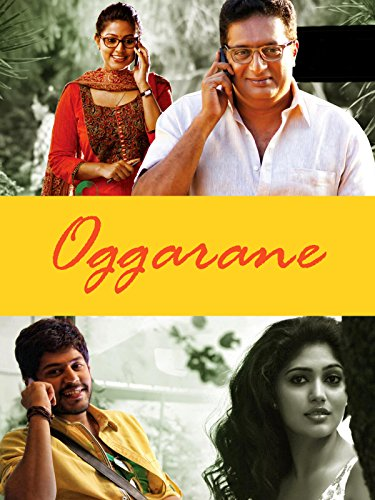 Oggarane (English Subtitled)