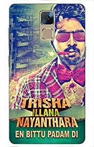 iessential tamil Designer Printed Back Case Cover for Huawei Honor 7