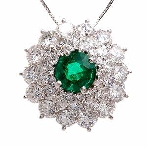 GIA 6.00cts Gem Rare Colombian Emerald Platinum Pendant