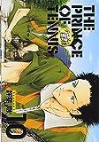テニスの王子様完全版Season1 10 (愛蔵版コミックス)