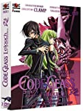 echange, troc Code Geass Lelouch of the Rebellion R2 - Coffret 1/3 (Saison 2)
