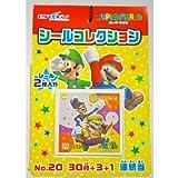 エンスカイ スーパーマリオ シールコレクション (No20  30付+3+1)