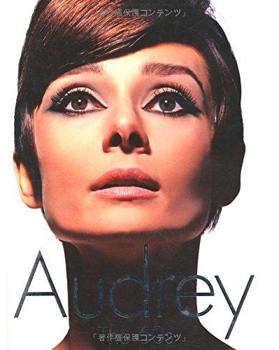 Audrey: オードリー・ヘップバーン 60年代の映画とファッション