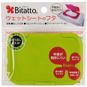 Bitatto ビタット ウェットシートのふた