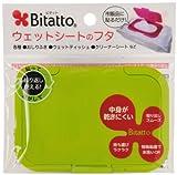 Bitatto ビタット ウェットシートのふた マスカット ランキングお取り寄せ