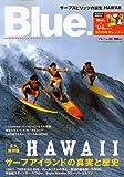 Tipo増刊 Blue.(20) 2009年 12月号 [雑誌]