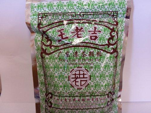 Wang Lao Ji Herbal Tea (Wang Lao Ji Liang Cha)- 10Gx10Bags
