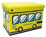 ストレージボックス スツール スクールバス