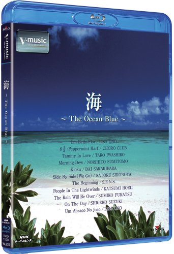 海~The Ocean Blue~ V-music [Blu-ray]