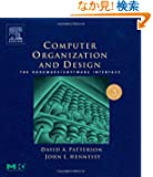 Computer Organization and Design, Third Edition: The Hardware/Software Interface, Third Edition (The Morgan Kaufmann Serie...