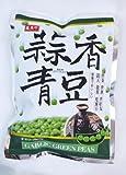 Shengxiangzhen Garlic Green Peas 8.46oz (Pack of 1)