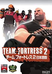 チームフォートレス2【日本語版】