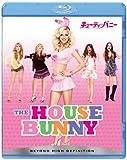 キューティ・バニー [Blu-ray]
