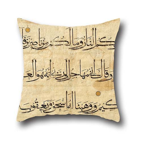 Throw Pillow Covers Of Oil Painting Unknown, Central Asia, 15th Century - Page From Colossal Qur'an,for Bar Seat,kids Boys,kids Girls,valentine,outdoor 18 X 18 Inch / 45 By 45 Cm(each Side)