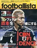 週刊 footballista (フットボリスタ) 2013年 6/19号 [雑誌]