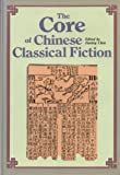 CORE OF CHINESE CLASSICAL FICTION