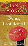 Beijing Confidential: A Tale of Comrades Lost and Found