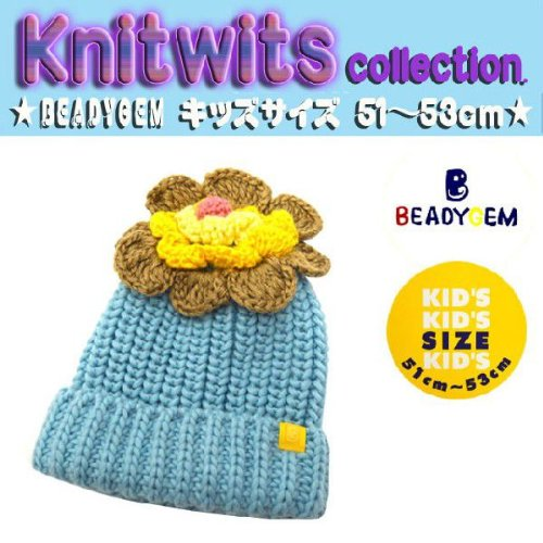 For kids winter hats BEADYGEM knit hat TOP flower knit Cap 134-277-211-73 (SAX) F