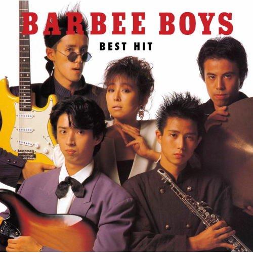 「バービーボーイズ」バンド名の由来はバービー人形だった