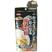味源 カップラーメンが更に旨くなる魔法の粉 ブラックペッパー味 90g