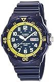 [カシオスタンダード]CASIO STANDARD 腕時計 CASIO STANDARD アナログ3針 MRW-200HC-2B メンズ 【逆輸入品】