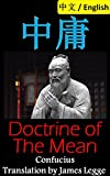 Doctrine of the Mean: Bilingual Edition, English and Chinese 中庸: A Confucian Classic of Ancient Chinese Literature 四書 (English Edition)