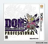 (20170209)ドラゴンクエストモンスターズ ジョーカー3 プロフェッショナル - 3DS
