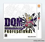 3DS「DQM ジョーカー3 プロフェッショナル」イメージ映像第2弾