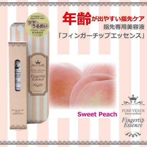 年齢が出やすい指先専用美容液 フィンガーチップエッセンス スウィートピーチの香り