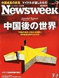 Newsweek (ニューズウィーク日本版) 2010年 7/7号 [雑誌]