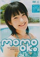 momo ok。 [DVD]