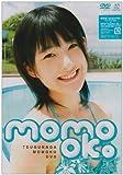 momo ok�� [DVD]