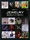 ART BOX vol.2 JEWELRY (ART BOX MOOK SERIES) (ARTBOX)