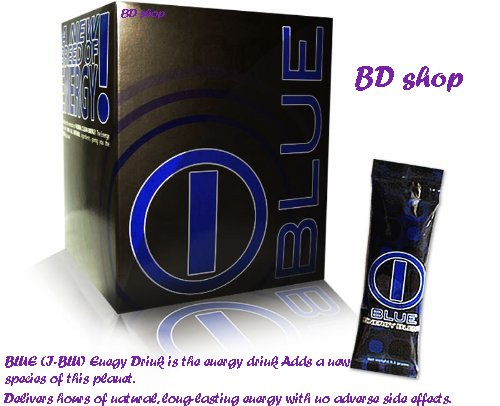 12 Boxes X I-Blu Natural Energy Drink 100% Natural - Vitamins & Amino Acid / Helps To Burn Fat, Built Muscles Supplement (1 Box = 30 Sachets)