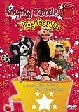 The Singing Kettle - Toytown [DVD]