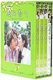 夏の香り DVD-BOX I[DVD]