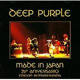 Deep Purple - Made in Japan [25th Anniv.] (2 CD)