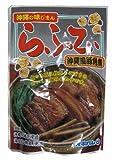 オキハム らふてぃ(ゴボウ入り) 165g