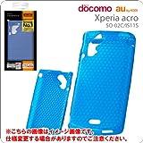 IS11S/SO-02Cキラキラソフトジャケット/ブルー